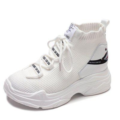 Step Breathable Casual Sneakers