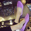 Women Spring Elegant Shallow Mouth Low Heel Sandals Shoes - PURPLE