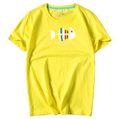 Men's Youth All-Match Simple Sports Leisure T-Shirt