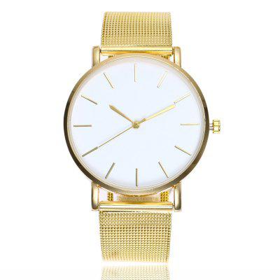 Unisex Mesh Fashionable Simple Quartz Watch