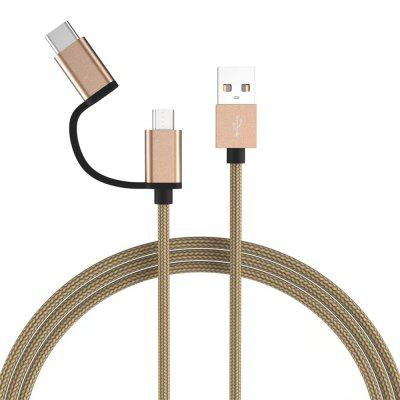 USB 2.0 Male To USB 3.1 Type C/Micro USB Weave Data Fast Charging Cable