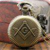 New Fashions Retro Ancient Bronze G Pocket Watch - BRONZE