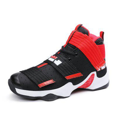 ZEACAVA Men's Fashion New Outdoor Trekking Casual Sports Basketball Shoes