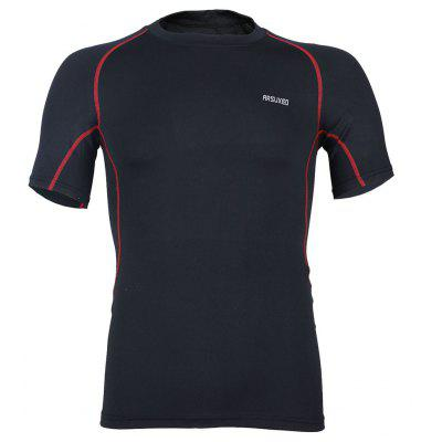 ARSUXEO Men's Compression Baselayer Running Training Top Short Sleeves Shirt