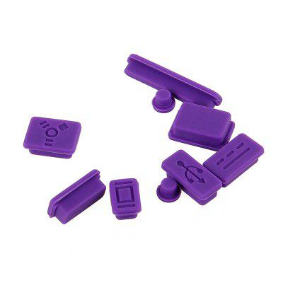 9PCS/SET Soft Silicone Anti Dust Plug for Macbook Pro