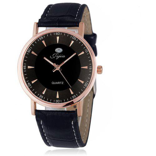 JIJIA G1255 Fashion Quartz Watch