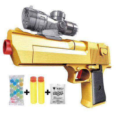 2 w 1 Fashion Children Water Gun Toys Soft Bullet