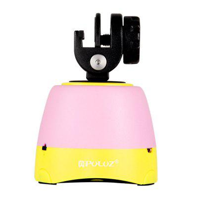 PULUZ Electronic 360 Degree Rotation Panoramic Head with Remote Controller