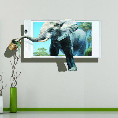 3D Wall Sticker The Personality of Elephant Squirting Water Can Be Removed