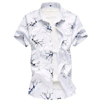 Men's Summer Short Sleeved Large Size Plus Fat Printed Casual Shirts