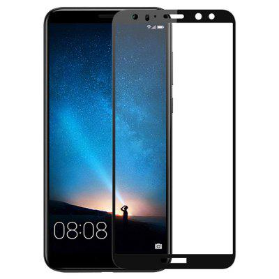 For Huawei Mate 10 Lite Steel Glass Screen Protective Film For Huawei Mate 10 Lite Steel Glass