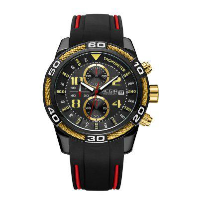 MEGIR 2045 Multi-Purpose Quartz Watch