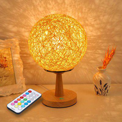 YWXLight LED Portable Night Stand with Bulb Ball Table Lamp Shade