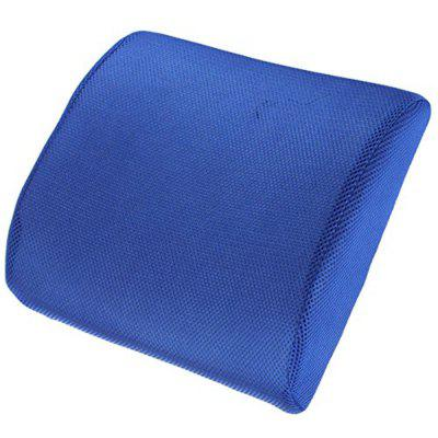 Lumbar Back Support Cushion Relief Pillow for Office Home Car Auto Booster Seat xeltek private seat tqfp64 ta050 b006 burning test