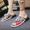ZEACAVA China Style Men's Sneaker Casual Sandals Outdoor Beach Shoes - #001
