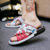 ZEACAVA China Style Men's Sneaker Casual Sandals Outdoor Beach Shoes - #002