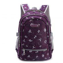 Ruipai 1916 Korean Style Durable Children s Backpack Breathable School Bag 0f74beead9aa1