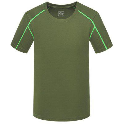 Outdoor Breathable Ultra Thin Men's Fast Dried T-shirt