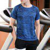 Men Outdoor Quick-Dry T-shirt - DEEP BLUE