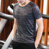 Men Outdoor Quick-Dry T-shirt - DARK GRAY