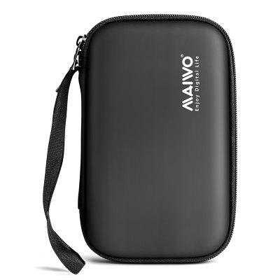 MAIWO KT02 Can Store Mobile Phone Power 2.5 Inch Hard Disk Protection Package