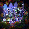10M LED String Lights Home  Wedding Party Decoration Powered by Battery - MULTI