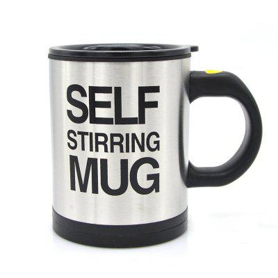 400ML Self Stirring Mug Double Insulated Automatic Electric Coffee Cup