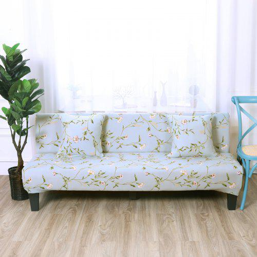 Sofa Cover For Armless With