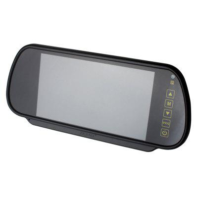 ZIQIAO 7 Inch Color TFT LCD Car Rear View Mirror Monitor