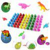 Novelty Mini Colorful Dinosaur Toy Eggs Hatching Dino Toys  for Kids 60PCS - MULTI