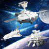3 in 1 DIY Airplane / Car / Spacecraft Solar Toy - WHITE