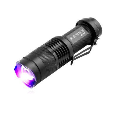 ZHISHUNJIA 1-Mode 395nm UV Fluorescent Agent Identification Flashlight