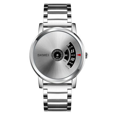 SKMEI Men's Quartz Waterproof Full Steel Fashion Top Luxury Brand Watches