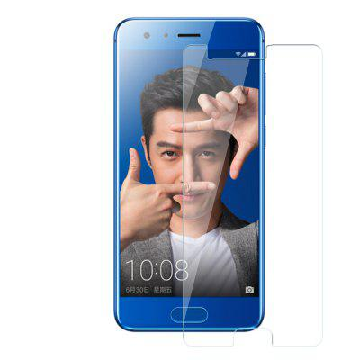 Tempered Glass Membrane Steel 0.26MM Half-screen 2.5D Round Edge for Honor 9