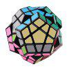 Megaminx 12 Sides Speed Cube Twisty 3D Puzzle Game Magic Brain Black - MULTI-A