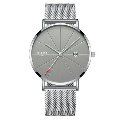 NIBOSI 2321 Scratch Design Waterproof Mesh Belt Quartz Wrist Watch for Male