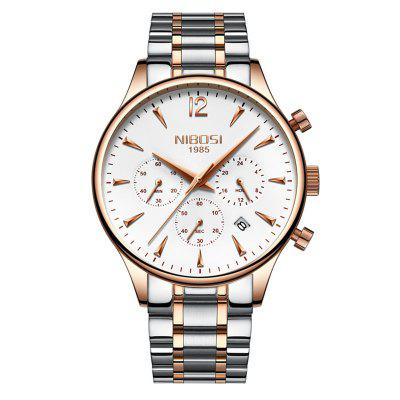 NIBOSI 2326 Ultrathin Waterproof Steel Band Business Quartz Watch