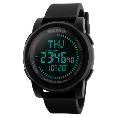 SKMEI Compass Sports Men Outdoor World Time Summer Time Countdown Watches