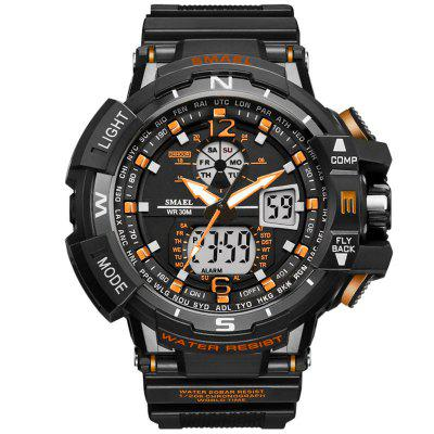 SMAEL Luxury Brand Men Digital Sport Watches Dual Display Clock