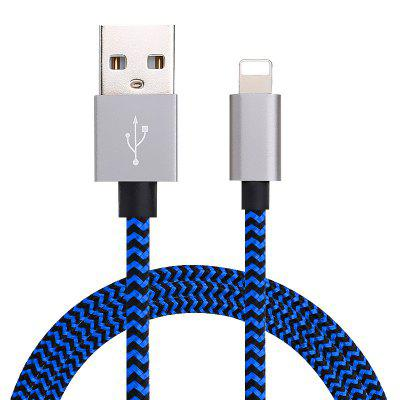 Nylon Braided USB Cable Charger Cord for iPhone
