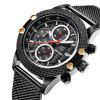 BENYAR Sport Chronograph Fashion Mesh Waterproof Luxury Brand Quartz Watch - MULTI-C