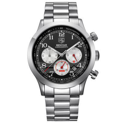 BENYAR Waterproof Chronograph Watches Quartz Military Men Watch