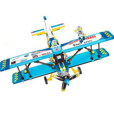 Boys Puzzle Assemble Toys Glider Model Building Blocks enlighten building blocks 1000 pcs military aircraft carrier building blocks sets model diy bricks playmobil toys for children