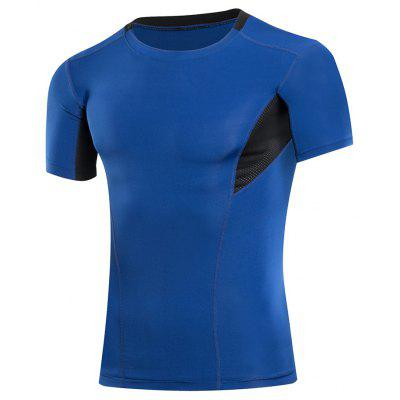 Herren Cool Dry Compression Baselayer Kurzarm T-Shirts