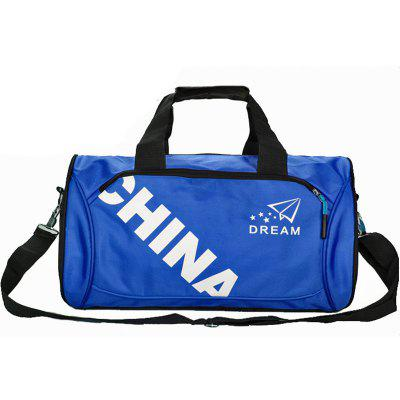 Blue Tote Messenger Fitness Travelling Bag Coupons