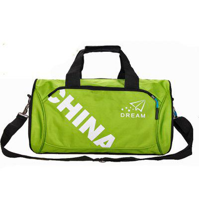 Green Tote Messenger Fitness Travelling Bag Coupons