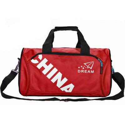 RED Large Capacity Tote Messenger Fitness Travelling Bag Coupons
