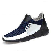 ZEACAVA Netted Breathable Inner High Shoes