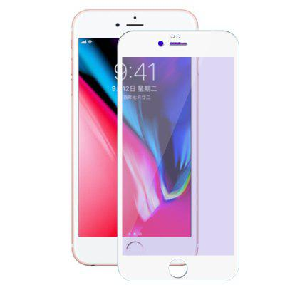 Blu-Ray Silk Screen 2.5D Full Screen Covered Tempered Film for IPhone 6