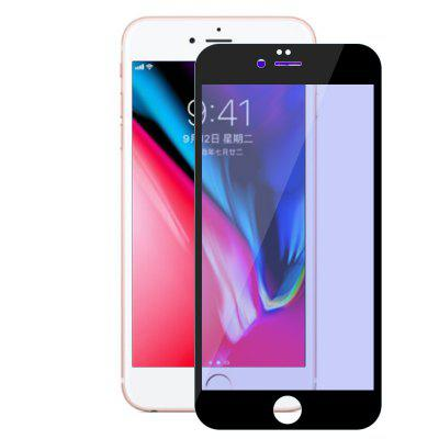 Blu-Ray Silk Screen 2.5D Full Screen Covered Tempered Film for IPhone 6s